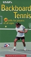 USTA's Backboard Tennis Video (NTSC) Cover