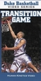 Duke Basketball Video Series: Transition Game (NTSC) Cover