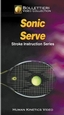 Sonic Serve Video-NTSC Cover