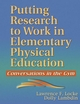 Putting Research to Work in Elementary Physical Education Cover