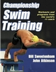 Championship Swim Training Cover