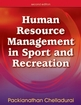 Human Resource Management in Sport and Recreation-2nd Edition Cover