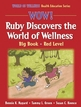 WOW! Ruby Discovers the World of Wellness-Red Level-Paper Cover