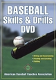 Baseball Skills & Drills DVD Cover