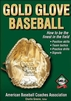 Gold Glove Baseball