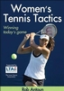 Women's Tennis Tactics