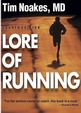 Lore of Running-4th Edition Cover