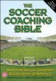 The Soccer Coaching Bible eBook Cover