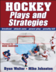Hockey Plays and Strategies Cover