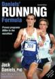 Daniels' Running Formula 2nd Edition eBook Cover