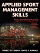 Applied Sport Management Skills eBook With Web Resource Cover