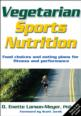 Vegetarian Sports Nutrition eBook Cover