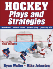 Hockey Plays and Strategies eBook