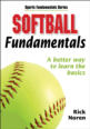 Softball Fundamentals eBook Cover