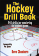 The Hockey Drill Book eBook Cover