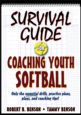 Survival Guide for Coaching Youth Softball eBook Cover