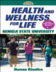 Health and Wellness for Life eBook With Online Study Guide: Bemidji State University Cover