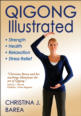 Qigong Illustrated eBook Cover