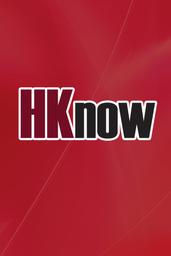 HK Now