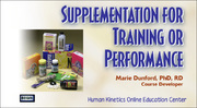 ISSA: Supplementation for Training or Performance Enhanced Online CE Course