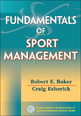 Fundamentals of Sport Management (eBook, PDF Version) Cover