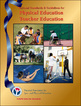 National Standards and Guidelines for Physical Education Teacher Education-3rd Edition Cover