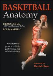 Basketball Anatomy eBook