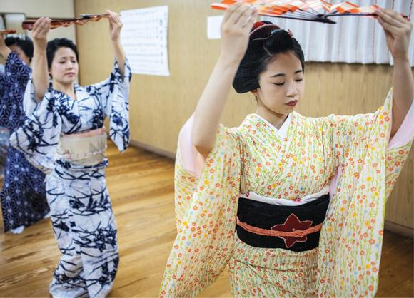 Japanese cultural dance